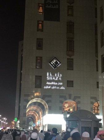 Shaza Al Madina: photo0.jpg
