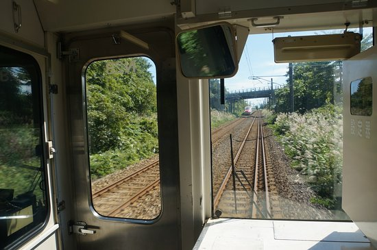 Tohoku, Japan: 左「新幹線レール」 右「3本レール」