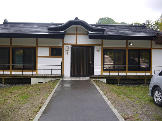 Honbetsu-cho, ญี่ปุ่น: コテージの建物