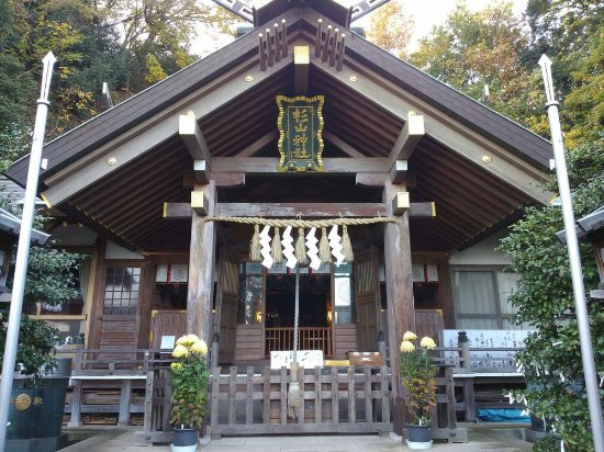 Sugiyama Shrine