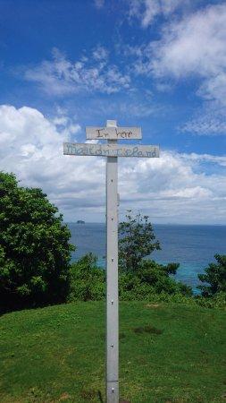 Maiton Island Resort: Указатель, что мы на Маитон Айленд