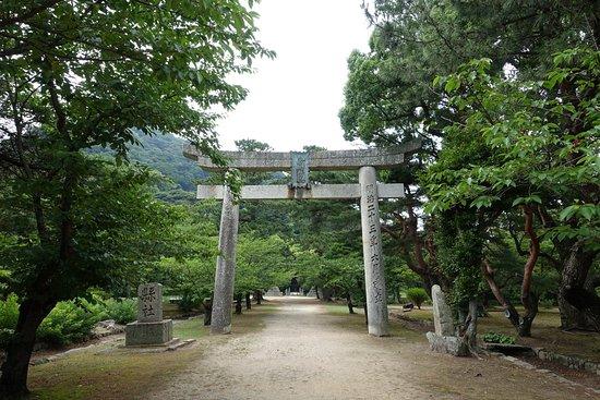 Shizukiyama Shrine