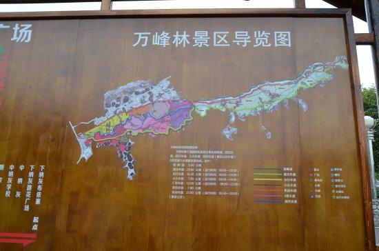 Area De Wanfenglin Picture Of Wanfenglin Scenic Area Xingyi - Xingyi map