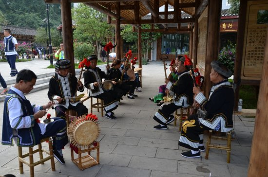 Wanfenglin Scenic Area: Minorias étnicas