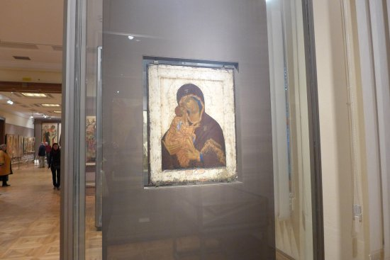 Moscow, Russia: Третьяковская галерея