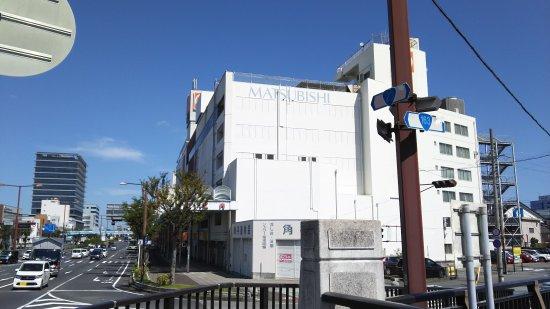 Tsu Matsubishi
