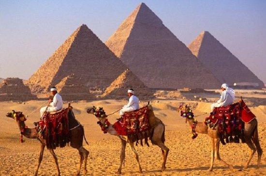Demi-journée Pyramides de Gizeh de...