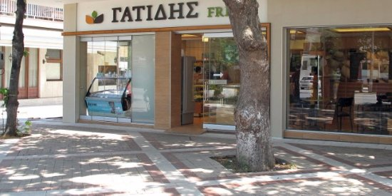 Gatidis Fresh Bakery at Asprovalta