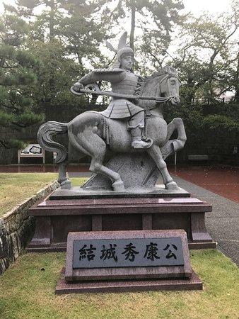 Fukui Castle Ruins : photo2.jpg