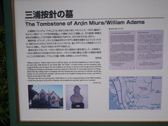 Grave of Miura Anjin