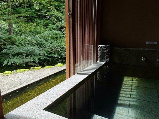 Nishiwaga-machi, Japón: 客室半露天風呂