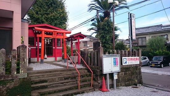 Tachibana Inari Shrine