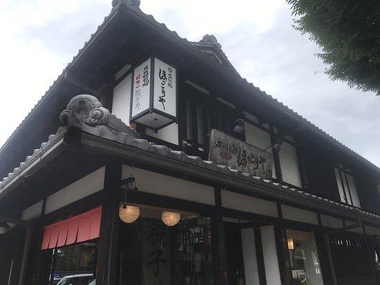 Hinaijidori Hokkoriya: photo0.jpg