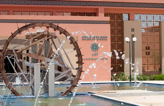 Mohammed VI Museum for the Water Civilization in Morocco - Aman