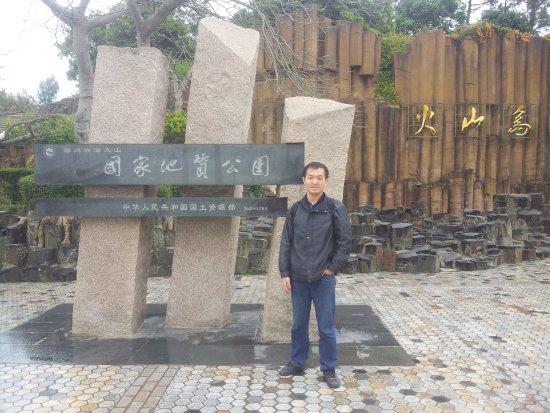Zhangpu County Foto