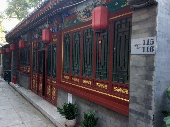 Beijing Saga Hotel: photo0.jpg