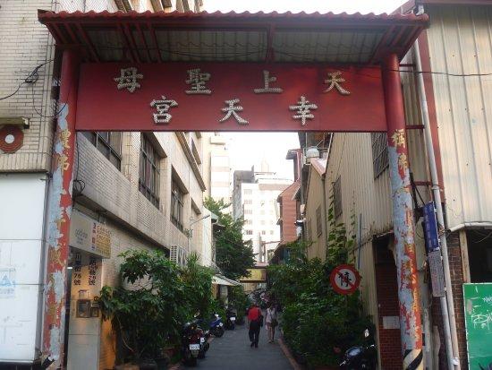 Xing Tian Gong