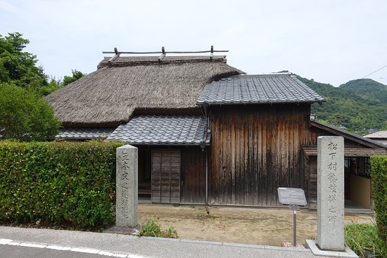 Tamaki Bunnoshin Old House