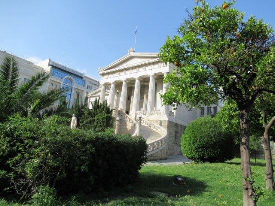 Titania Hotel: Inmediaciones del hotel