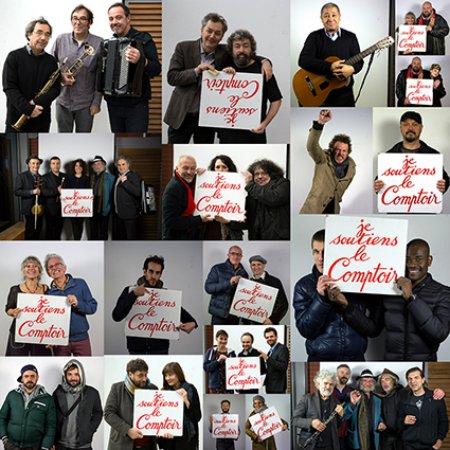 Fontenay-sous-Bois, France: Le Comptoir soutient les musiciens