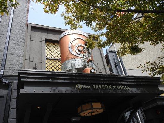Summit, NJ : The Office Tavern Grill