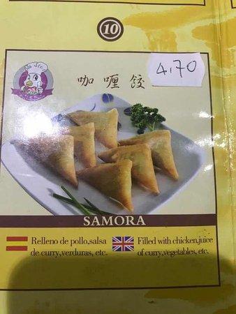 Mollina, สเปน: SAMOSA