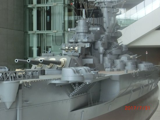 how to get to yamato museum hiroshima station