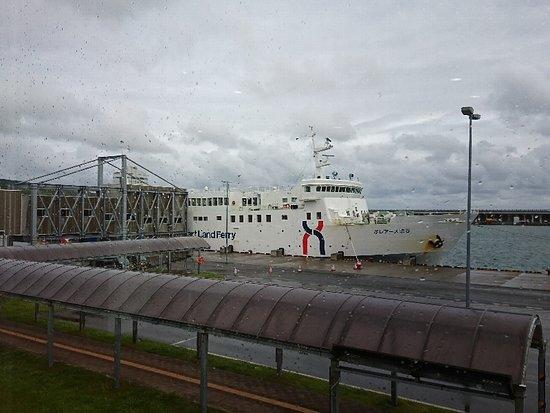 Wakkanai Ferry Terminal