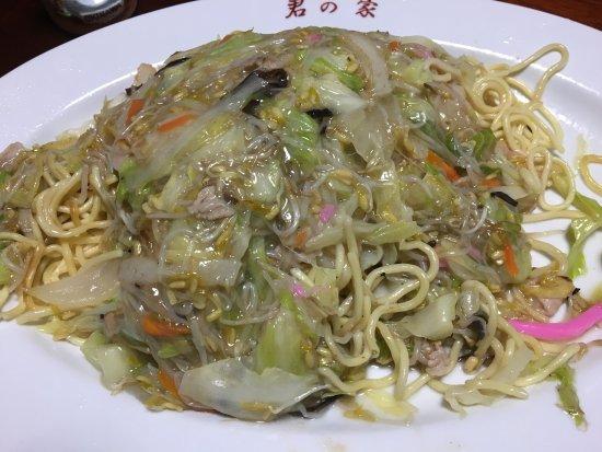 Omura, اليابان: ちゃんぽん麺のような皿うどん