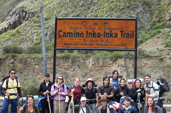 Inca Trail To Machu Picchu 4Days...