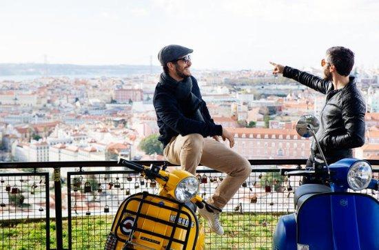 Private Vespa Ride Around Lisbon