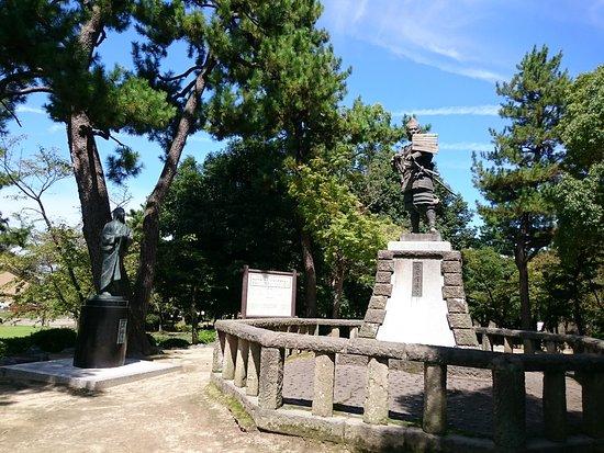 Kiyosu Park