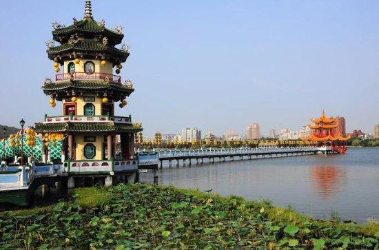 Sun Moon Lake, Kenting National Park: 5-Day Taiwan Tour by Bus