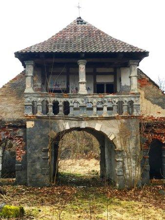 Jelgava, Latvia: the gate