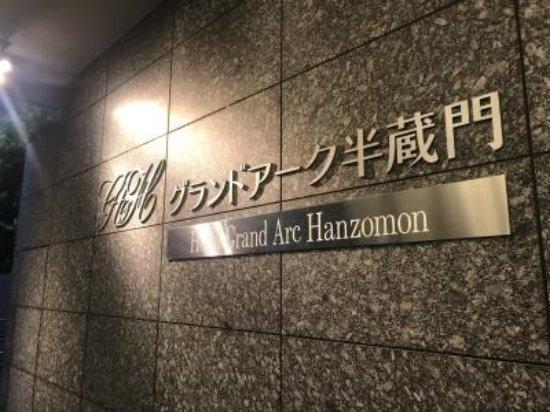 Hotel Grand Arc Hanzomon Resmi