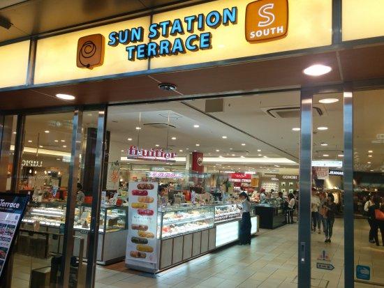 Sun Station Terrace Okayama