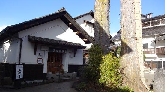 Fussa, Japan: ショップ外観