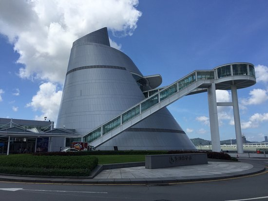 Macao Science Center: photo0.jpg