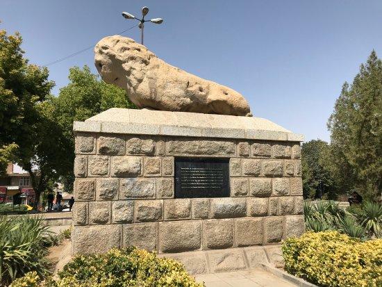 Shir Sangi (Stony Lion)