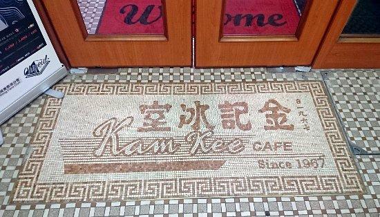 Kam Kee Cafe (Sharp Street East) Photo