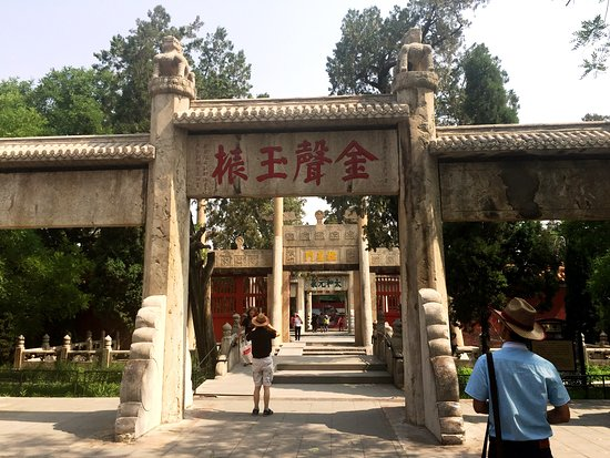 Qufu, Cina: Sacred ground