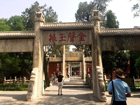 Qufu, China: Sacred ground