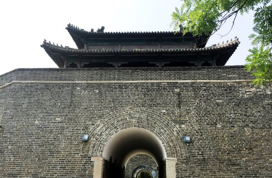 Qufu, Chiny: Ancient Architecture