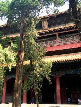 Qufu, Chiny: The Temple