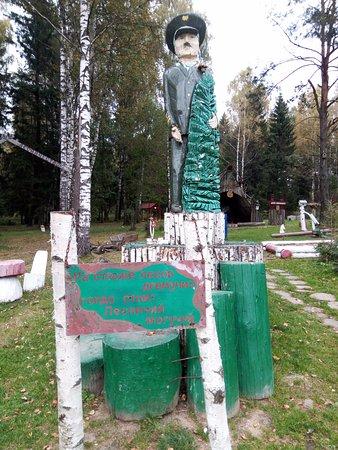 Smolensk Oblast, Russland: Лесничий
