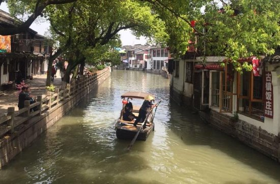 Private Day Trip to Zhujiajiao ...