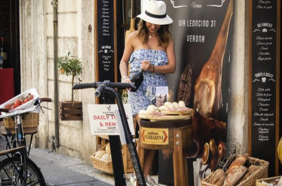 Verona Segway Food and Wine Tour