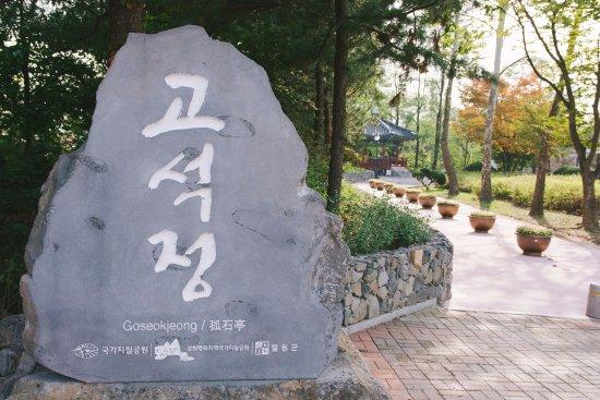 Cheorwon-gun