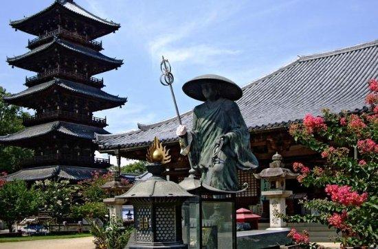 Lujo privado Osaka Kobe Himeji...