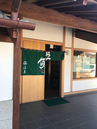 Minamisoma, Japan: photo1.jpg